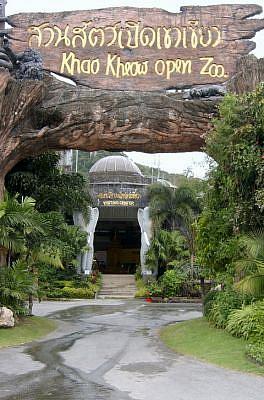 khao-kheow-open-zoo-entrance